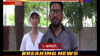 !! Raksha NGO Working to save animal & birds !! रक्षा एनजीओ !! जन टीवी की ख़ास बातचीत !!
