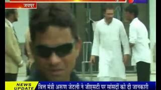 जयपुर :  Rajasthan tour of Rahul Gandhi  राहुल गाँधी का राजस्थान दौरा
