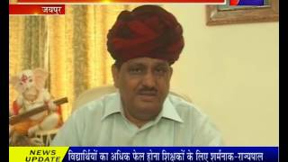 जयपुर : Agriculture Minister Prabhalal Saini speak on Congress farmers protest rally