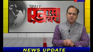 BJP national president Amit Shah visits Jaipur . Khaas Khabar on JAN TV
