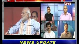 रंग बदलती बिहार की सियासत | ख़ास खबर | जन टीवी | Nitish Kumar changed his Political scales
