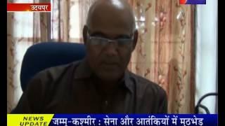 Duplicate of President Ramnath Kovind.| राष्ट्रपति रामनाथ कोविंद | डुप्लीकेट | surprised