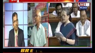 अगस्त क्रांति दिवस पर सियासत | ख़ास खबर | Sonia targets on shrewd BJP and RSS