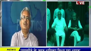 ख़ास खबर | BJP's Mission 350 + | Focus in non-BJP ruled states | भाजपा का मिशन 350 +