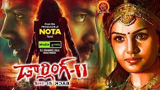 Darling 2 Full Movie - 2018 Telugu Horror Movies - Kalaiyarasan, Rameez Raja, Maya - #Darling2