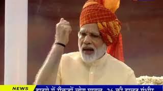 India celebrates 71st Independence Day | 71वां स्वतंत्रता दिवस | Prime Minister Narendra Modi speaks