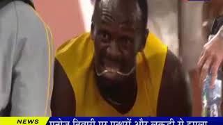 Usain Bolt Lose The Last Race Of His Career | अपनी आखिरी रेस हारा रफ़्तार का बादशाह 'बोल्ट'