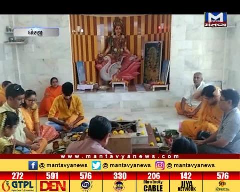 Dhoraji: Yagn held in Gayatri Shakti Peeth | Mantavya News