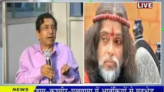 Watch Gurmeet Ram Rahim gets bail in castration case Der    (video