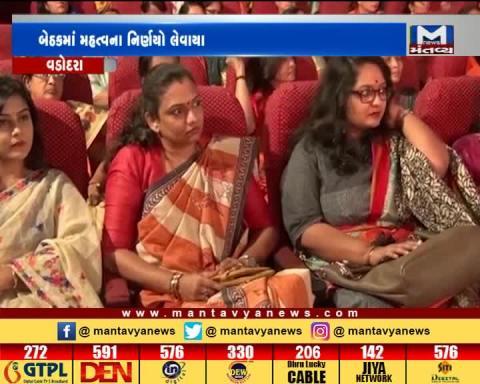 Vadodara: BJP Mahila Morcha hold a meeting | Mantavya News
