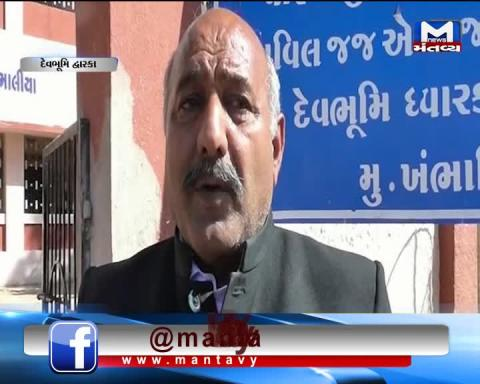 Dwarka: A man caught from Kashmir in connection with Drugs Case of Dwarka