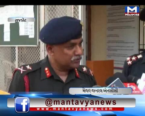 NCC Major General Roy Joseph visited the NCC camp near DH College | Mantavya News