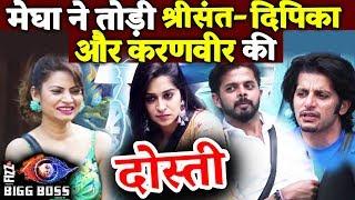 Megha Dhade TRIES TO BREAK Dipika Sreesanth Karanvir's FRIENDSHIP | Bigg Boss 12 Update