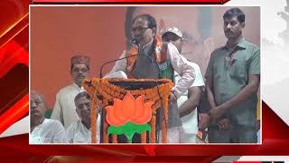 रीवा - सीएम ने त्योथर-रीवा में जनसभा को किया संबोधित  - tv24