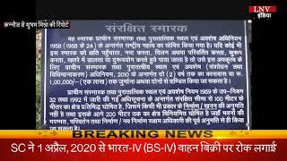 फतेहपुर - बेख़ौफ़ बदमाशो ने दिन-दहाड़े घर में घुस कर की युवक की हत्या