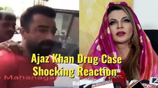 Rakhi Sawant Shocking Reaction On Ajaz Khan Drug Case Arrested