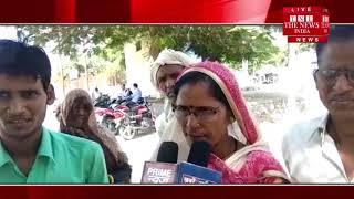 [ Jhansi ] झाँसी में कुछ दबंगों द्वारा एक परिवार को किया उत्पीड़न, मामला दर्ज / THE NEWS INDIA
