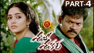 Shambho Shankara Full Movie Part 4 - 2018 Telugu Movies - Shakalaka Shankar, Karunya
