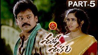 Shambho Shankara Full Movie Part  - 2018 Telugu Movies - Shakalaka Shankar, Karunya
