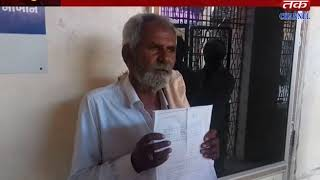 Rajula : Talati cum ministers have done dhana exhibition