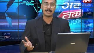 Abtak  News 24-10-2018