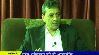 A Discussion on STPI with Dr Omkar Rai,DG STPI | Fri,Sat 12:30 PM on jantv