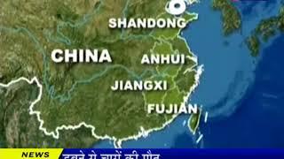 China ! चीन बसा रहा हैं नया शहर | China's new city will be 100 kilometers away from Beijing