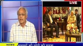 Khaas Khabar on JAN TV ! डोकलाम विवाद के बाद मोदी-शी-जिनपिंग की पहली मुलाकात | BRICS-2017 in China