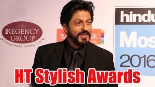 Shahrukh Khan Looks Stylish On HT Stylish Awards Red Carpet 2016
