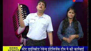 Isharon Isharon Mai Dil Lene Wale, song by Sam and Sakshi on jantv| 'Aaj ka Tarana'