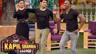 Dwayne Bravo & Raveena Tandon At The Kapil Sharma Show - VIDEO