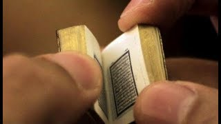 World's smallest Quran | हिन्दू परिवार | JAN TV | दुनिया की सबसे छोटी 'कुरान' | 1.8 Cm * 1.8 Cm