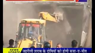 JAN TV -Report   जयपुर पर सड़क चौड़ी करने के नाम पर चला सरकारी बुलडोजर