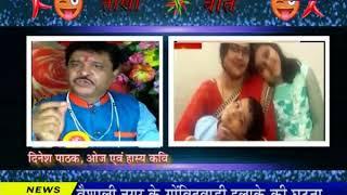 Teekhi Baat | प्रद्युम्न की हत्या पर धनाक्षरी छंद सम्राट 'Dinesh Pathak ने बताया जनता का दर्द