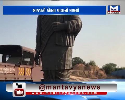 Ahmedabad: BJP has forgot the Statue of Sardar Patel that was brought for Ekta Yatra
