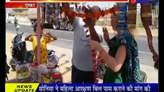 पुष्कर में विदेशी महिला ने पेश की एक अनूठी मिसाल | Opening the tea stall for the poor