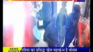 Crime Report | आगरा पुलिस रेंज ने शुरू किया Yutube चैनल | 'Agra Range Crime Video'