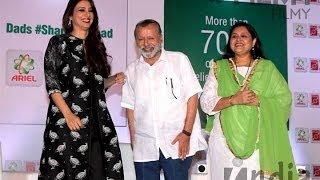 Tabu's Exclusive Interview On Women's Day Event On Gender Equality