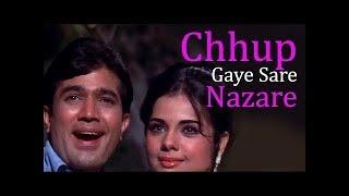 """Aaj ka Tarana : """" छुप गये सारे नज़ारे ..ओये क्या बात हो गयी .. """" Song By Sam & Sakshi"""