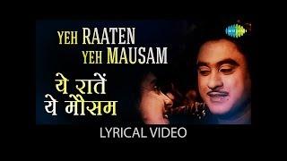 """Aaj ka Tarana : """" ये राते ..ये मौसम ..  नदी का किनारा ... """" Song By Sam & Sakshi"""