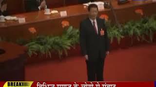 Desh Videsh   North Korea को Best Friend चीन ने दिया झटका   अब कैसे उबरेगा संकट से North Korea ?