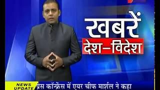 Desh Videsh | जानिये किस Desh के पास हैं कितने परमाणु हथियार ?