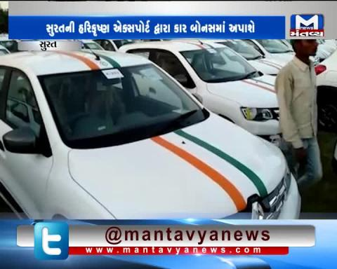 Surat:PM Modi will hand over the car key to a handicapped woman employee will be telecast live