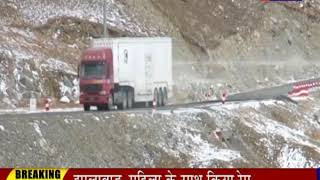 """Desh Videsh 