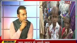 Khaas Khabar | देश के सामने सबसे बड़ी चुनौती - भुखमरी और कुपोषण