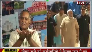 Khaas Khabar | चुनावी रंग में डूबा गुजरात | Gujrat Election | Congress vs BJP