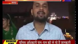 Diwali Celebration 2017 | News on JAN TV