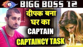 Deepak Thakur DECLARED NEW CAPTAIN Of House Megha Dhade LOSSES | Bigg Boss 12 Latest Update