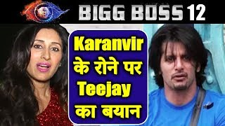 Karanvir LEFT ALONE By Sreesanth And Dipika WIFE Teejay REACTS