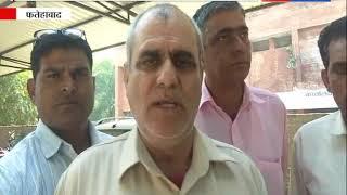हड़ताल को लेकर कर्मचारियों ने किया सेमिनार || ANV NEWS